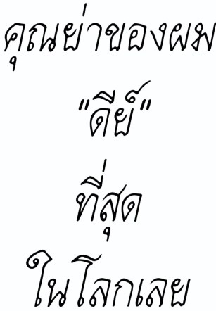 """คุณย่าของผม """" ดีย์""""="""""""" ที่สุดในโลก="""""""" -="""""""" [gorilla="""""""" bouzu]="""""""" amaete="""""""" ii="""""""" yo="""""""" ~yasashii="""""""" obaachan~="""""""" -="""""""" you="""""""" can="""""""" spoil="""""""" me="""""""" ~my="""""""" sweet="""""""" grandma~""""="""""""